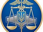 Руководство Закарпатской таможни отстранено от работы