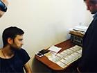 СБУшник-взяточник прошел тестирование и собеседование в Национальное антикоррупционное бюро