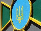 Украинские пограничники не стреляли ни по каким «любителям селфи»