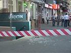 В центре Одессы произошел взрыв