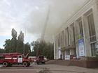 В Черкассах горел театр им. Шевченко