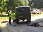 В Харькове напали на почтовый автомобиль, погибли три человека