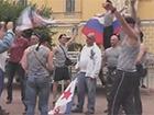 В Петербурге пьяная матросня пыталась сжечь флаг США