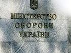 В военной части в Киеве произошло пищевое отравление