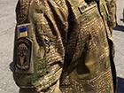 Боевики готовят провокации - шьют военную форму украинского образца