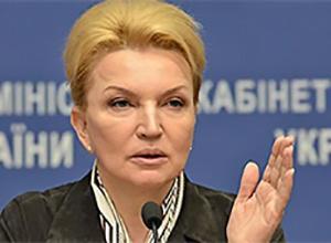 ГПУ вызывает на допрос Богатыреву - фото