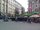 На Майдане Независимости подрались футбольные фанаты Украины и Польши