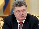 Порошенко надеется на рассмотрение изменений в Конституцию на внеочередной сессии ВР