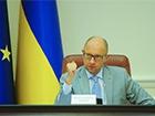 Правительство Украины планирует применение санкций в отношении кучи россиян