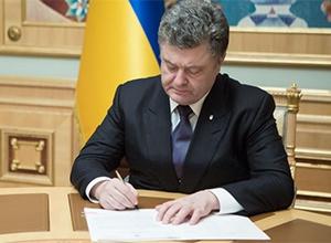 Президент присвоил звание генерал-майора командующему ВДВ, Герою Украины Михаилу Забродскому - фото