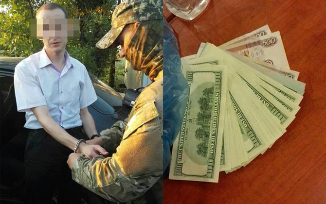 При передаче секретных данных задержан полковник СБУ - фото