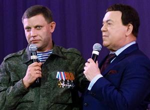 Путин «выбил» для Кобзона лечение в Европе - фото