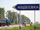 С начала года в Авдеевке от обстрелов погиб 31 человек