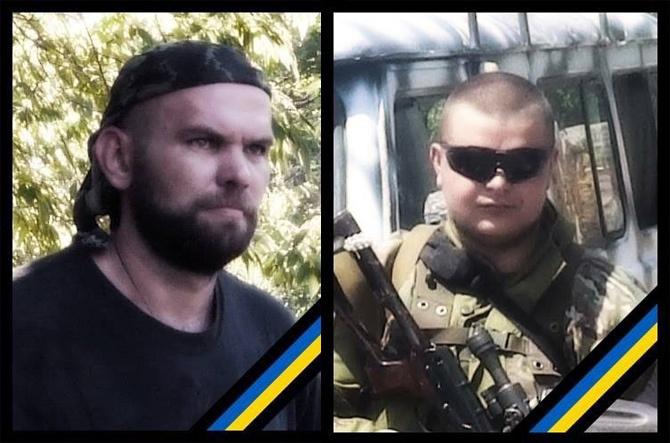У Донецкого аэропорта погибли двое бойцов «Карпатской Сечи» - фото