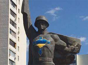 В Харькове раскрасили памятник Воину-освободителю - фото