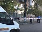 В Киеве под отделением «Сбербанка России» прогремел взрыв