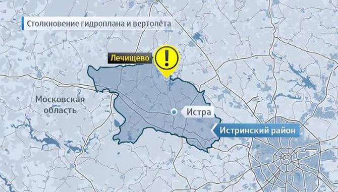 В Подмосковье столкнулись самолет и вертолет, есть погибшие - фото