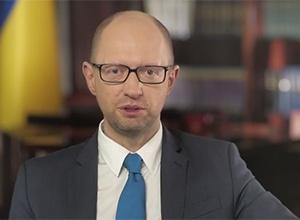 Яценюк: Полученный транш МВФ – залог стабильности - фото