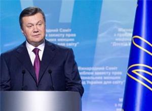 Янукович подозревается в получении взятки под видом авторского гонорара - фото