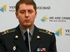 31 августа в зоне АТО ни один из украинских военных не убит и не ранен