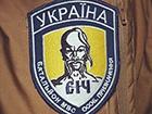 Батальон «Сичь»: Боец, подозреваемый в бросании гранаты у ВР, находился в процессе увольнения