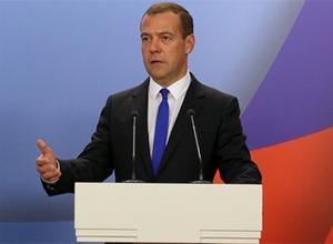 Медведев собирается отменить для Украины торговые преференции - фото