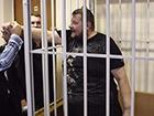 Мосийчука арестовали без права внесения залога