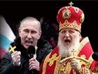На Житомирщине священники агитировали за поддержку агрессии РФ