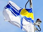 Недалеко от учений «Си Бриз» ВМС ВСУ прогнали корабль ЧФ РФ, опозорившийся в Севастополе