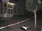 У Ровенской областной прокуратуры произошел взрыв