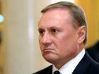 Ефремову продлили действие залога еще на месяц