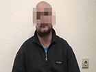 Экс-начальник райотдела милиции Киевщины подозревается СБУ в сотрудничестве с террористами