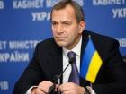 ГПУ обвиняет Андрея Клюева в присвоение средств в особо крупных размерах