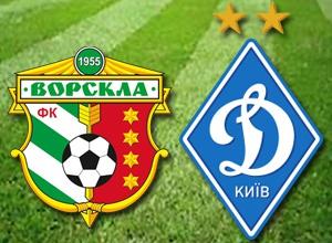 Киевское «Динамо» на выезде разгромило полтавскую «Ворсклу» - фото