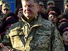 Называть имена тех, кто сбил авиалайнер MH-17 должен международный трибунал, - Порошенко