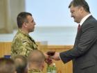 Президент наградил 15 командиров ВСУ, которые отличились во время боевых действий в зоне АТО