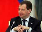 Путин наградил Медведева орденом