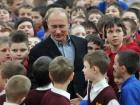 Путин создал аналог «пионерии»