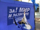В Киеве напали на партийный палатку и избили агитаторов