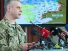 В результате обстрела Песков ранены украинские военные