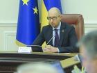 Яценюк анонсировал создание должности министра по делам участников АТО