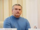 Аксенов решил отправить жителей полуострова в отпуск