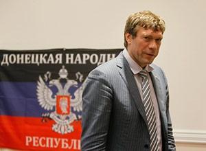 ГПУ начала заочное осуждение Царева - фото
