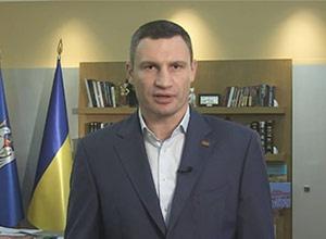 Кличко объявлен победителем выборов - фото