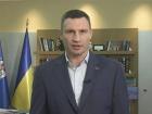 Кличко объявлен победителем выборов