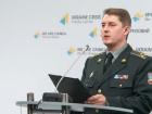 На взрывном устройстве подорвались и погибли офицеры ВСУ
