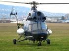 Падение украинского вертолета в Словакии: вероятно перевозили незаконных мигрантов