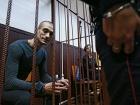 Поджигателя дверей ФСБ арестован на месяц