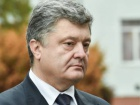 Порошенко приказал усилить меры безопасности в Украине