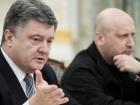 Порошенко: Украинские военные имеют приказ открывать ответный огонь